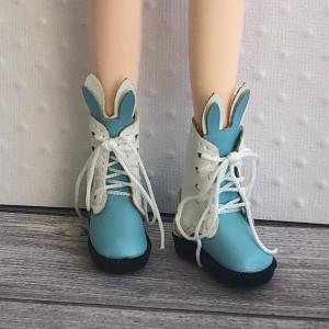 Bottes lapin bleu