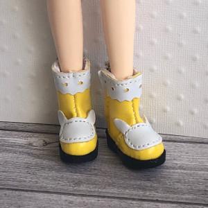 Bottes lapin jaune
